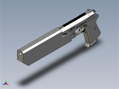 手枪抑制器